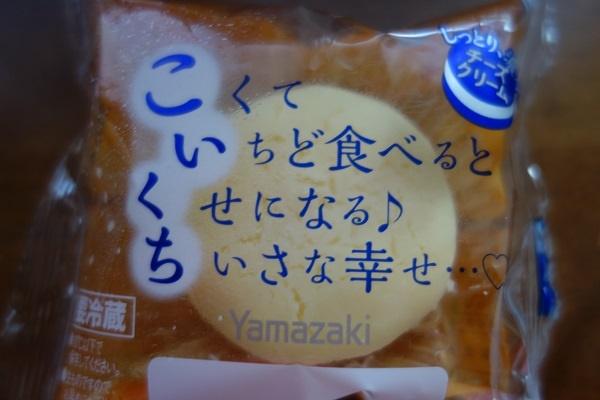 f:id:hyakumemo:20161012122224j:plain