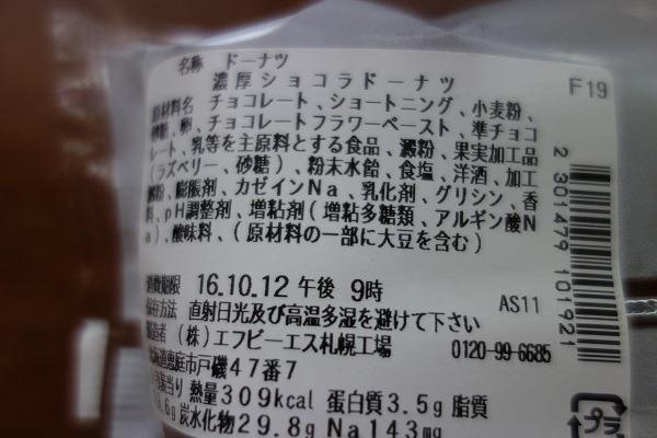 f:id:hyakumemo:20161012143200j:plain