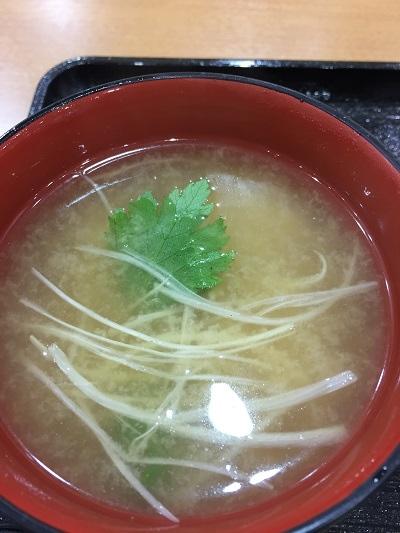 f:id:hyakumemo:20161025170338j:plain