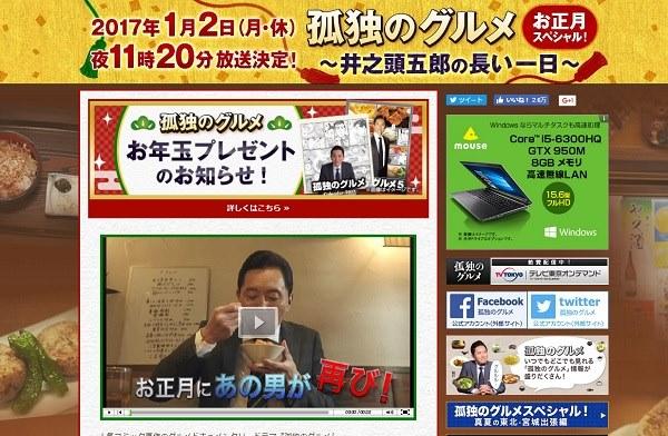 f:id:hyakumemo:20170102220634j:plain