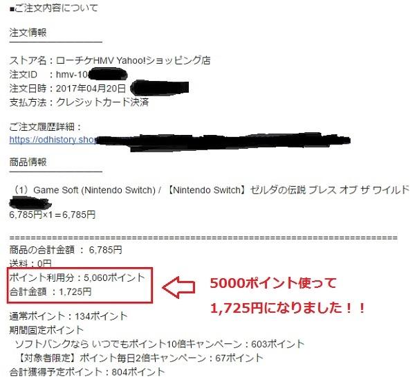f:id:hyakumemo:20170422170335j:plain