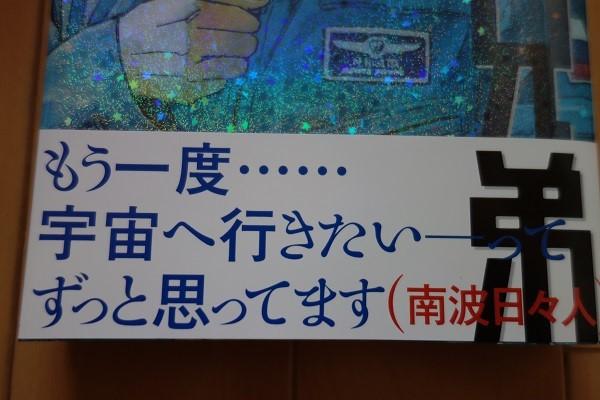 f:id:hyakumemo:20170705115135j:plain