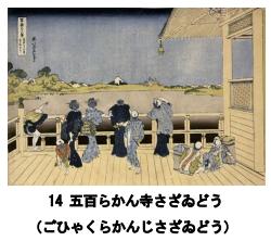 f:id:hyakumemo:20180802115034p:plain