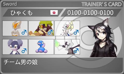 f:id:hyakumo:20200801150825p:plain