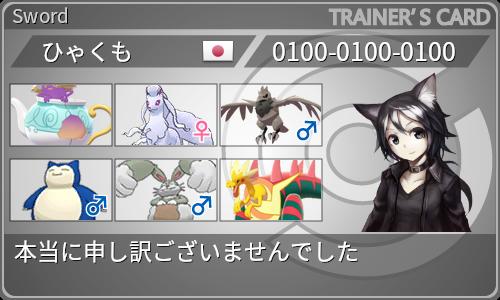 f:id:hyakumo:20201101101826p:plain