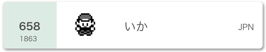 f:id:hyakumo:20201101152348p:plain