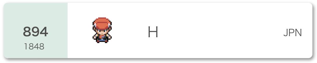 f:id:hyakumo:20201101152617p:plain