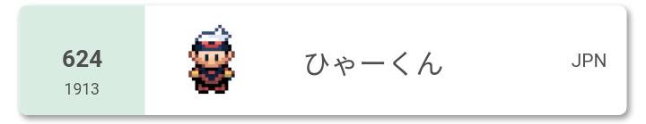 f:id:hyakumo:20210201135942p:plain