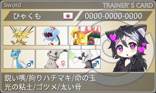 f:id:hyakumo:20210601214903p:plain