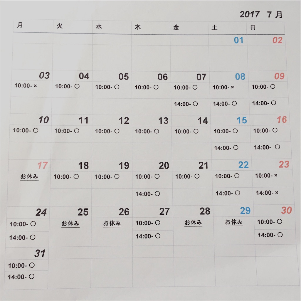 f:id:hyakunendo:20170702151752j:image