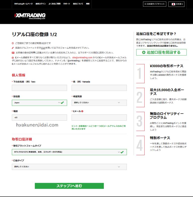 f:id:hyakunenjidai:20200104143253p:plain