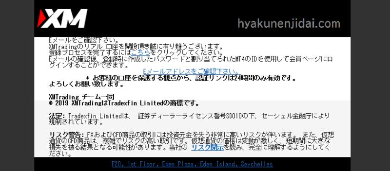 f:id:hyakunenjidai:20200104143308p:plain