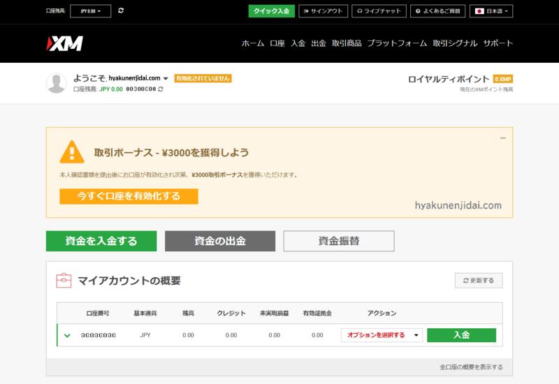 f:id:hyakunenjidai:20200104143502p:plain