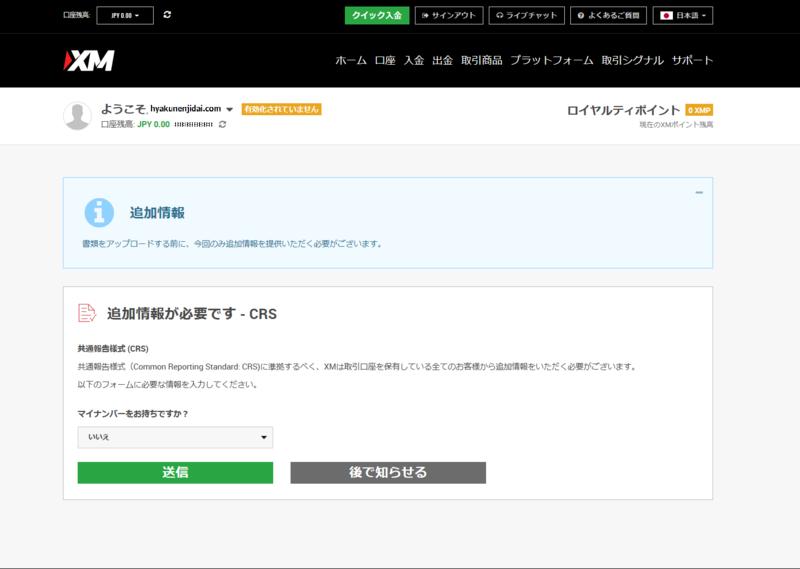 f:id:hyakunenjidai:20200104143507p:plain