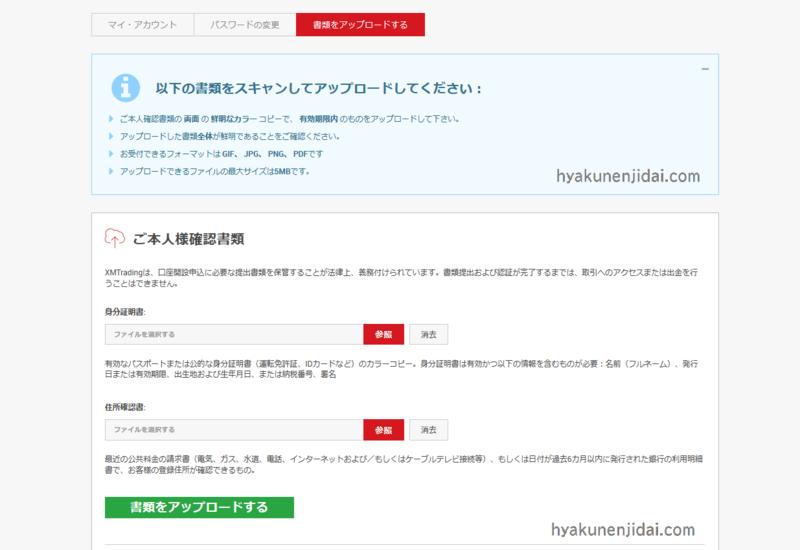 f:id:hyakunenjidai:20200104143512p:plain