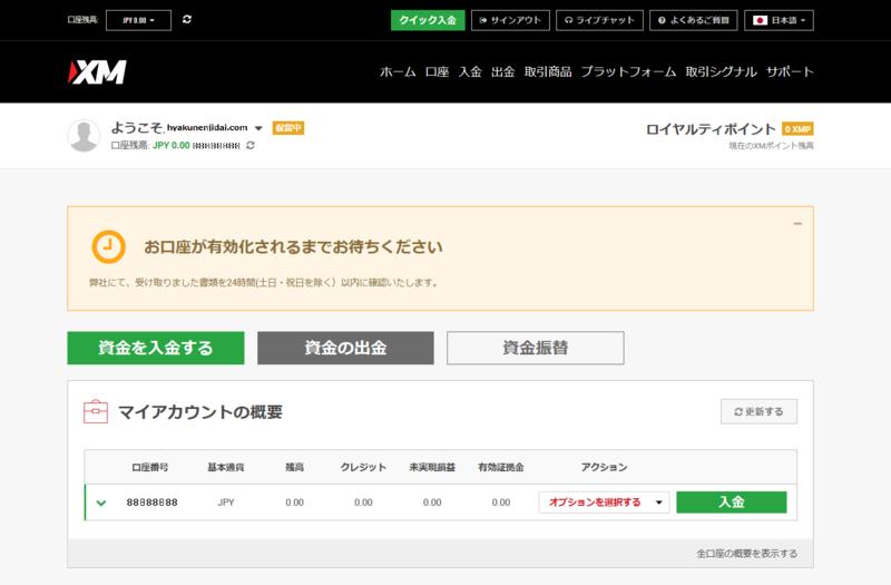 f:id:hyakunenjidai:20200104143517p:plain
