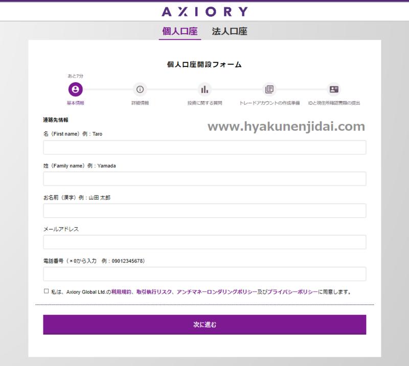 f:id:hyakunenjidai:20200203041311p:plain
