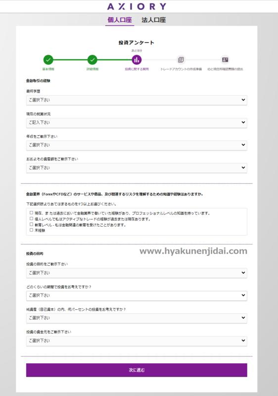 f:id:hyakunenjidai:20200203041320p:plain