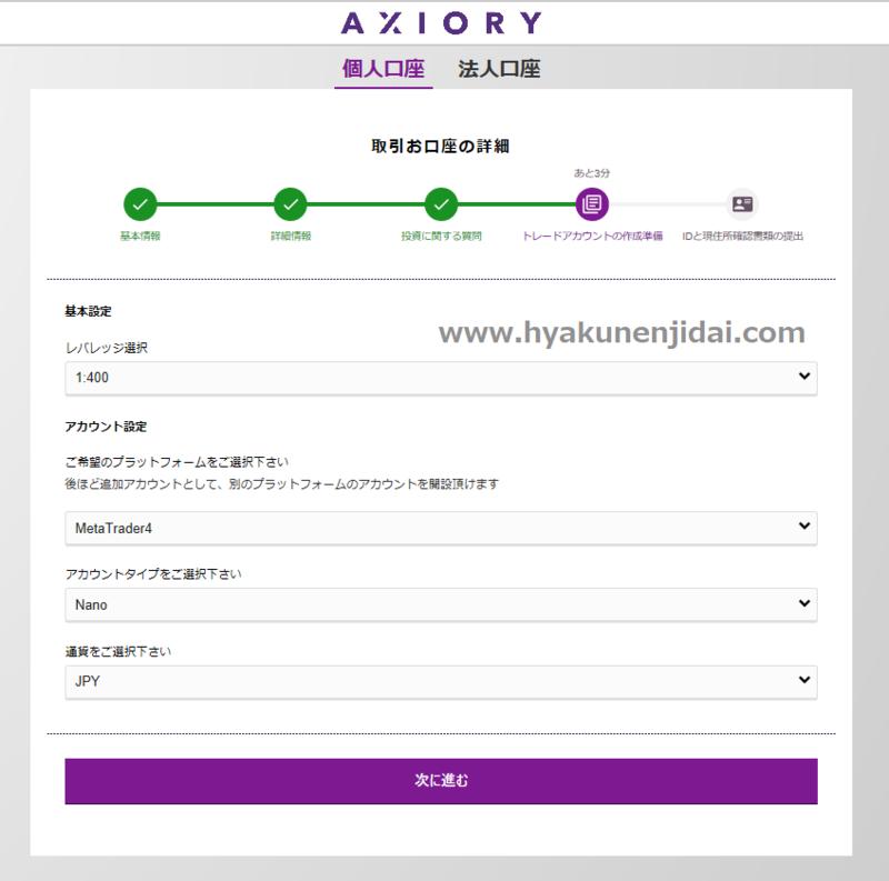 f:id:hyakunenjidai:20200203041324p:plain