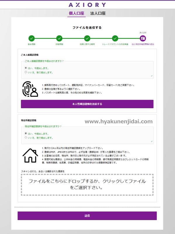 f:id:hyakunenjidai:20200203041328p:plain
