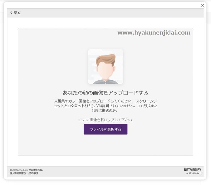 f:id:hyakunenjidai:20200203041346p:plain