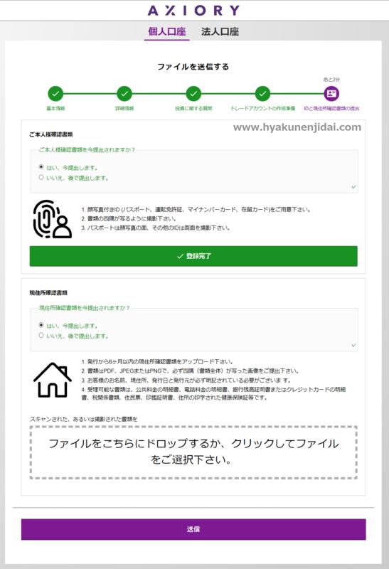 f:id:hyakunenjidai:20200203041354p:plain