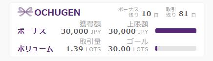 f:id:hyakunenjidai:20200712225726p:plain