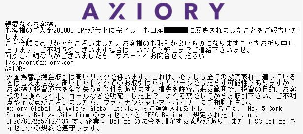 f:id:hyakunenjidai:20201214034212p:plain