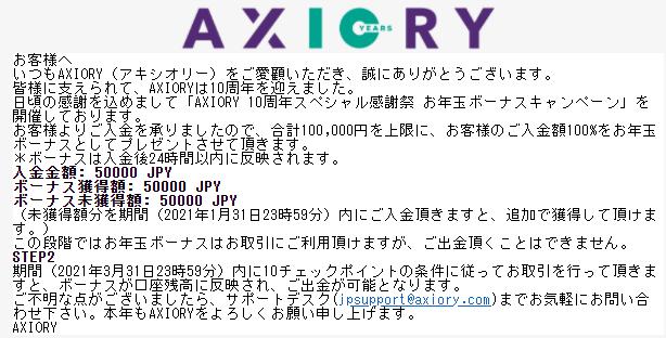 f:id:hyakunenjidai:20210124205655p:plain