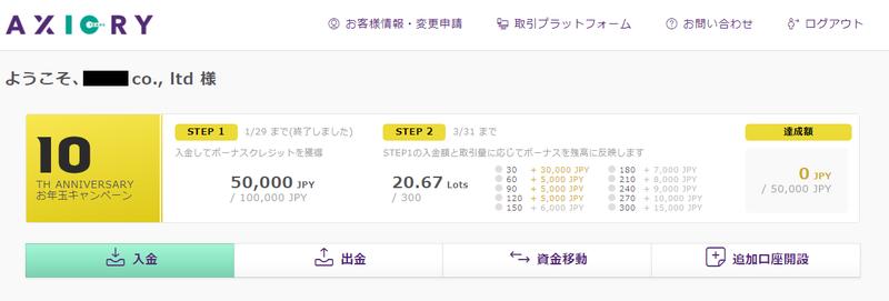 f:id:hyakunenjidai:20210321150819p:plain