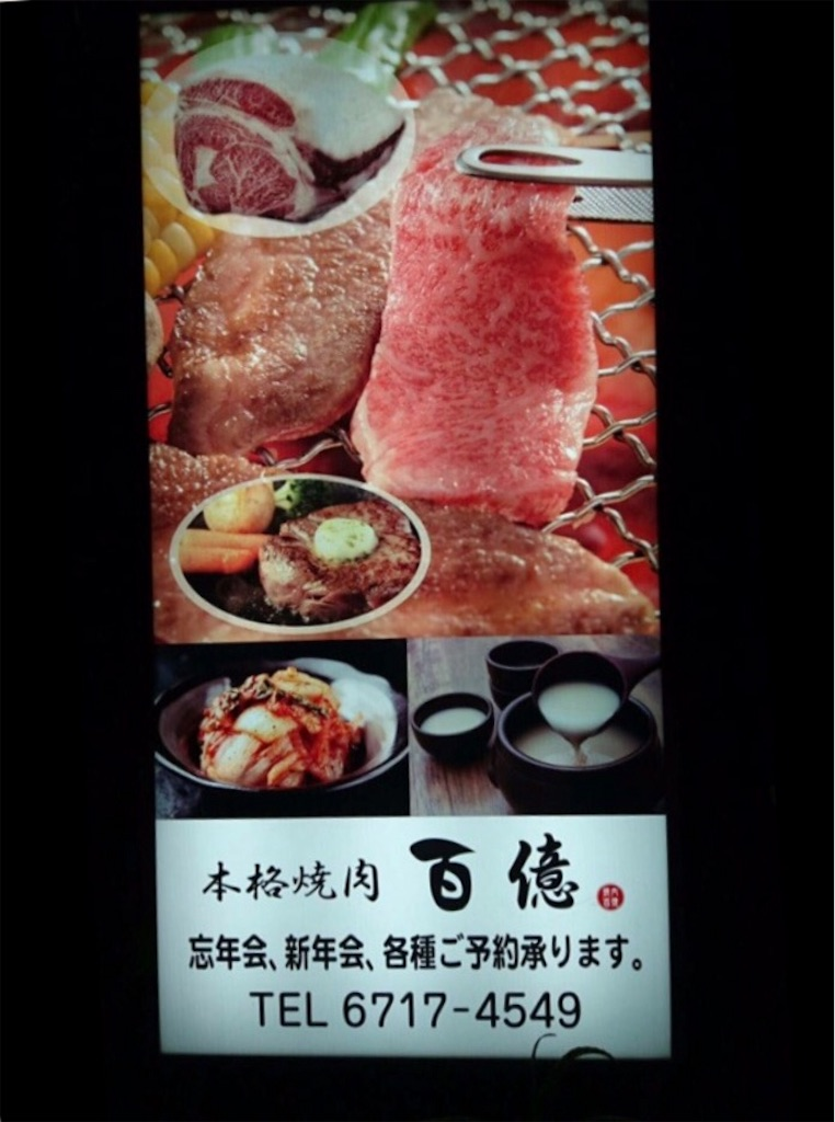 f:id:hyakuoku111:20170309201455j:image