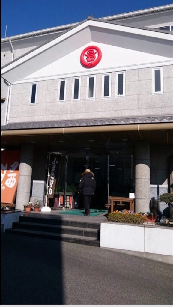 f:id:hyakuoku111:20170320114926j:image