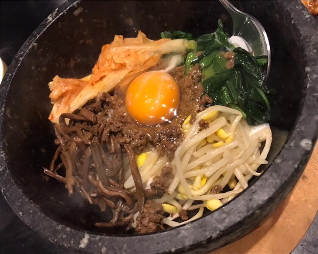 f:id:hyakuoku111:20170529134603j:image