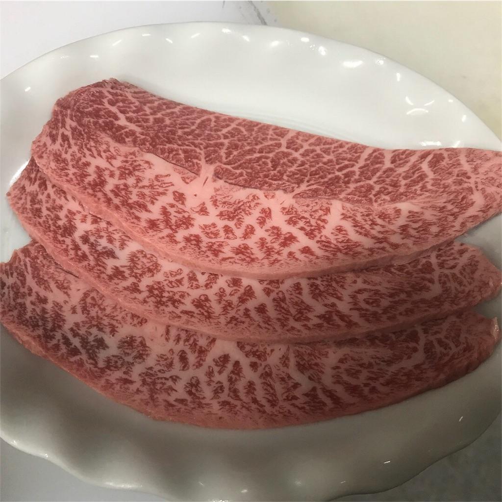 f:id:hyakuoku111:20180610000448j:image