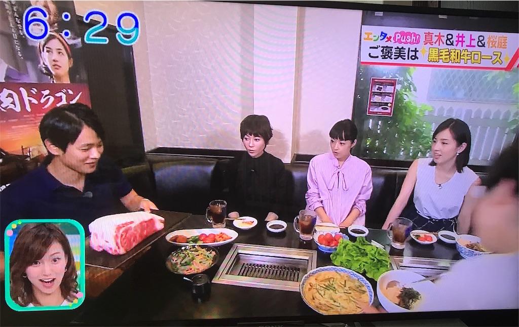 f:id:hyakuoku111:20180621181621j:image