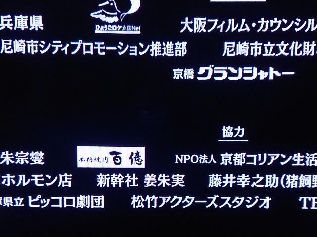f:id:hyakuoku111:20190323210029j:image
