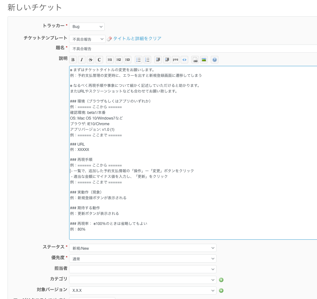 f:id:hyakuren_tech:20170501155336p:plain