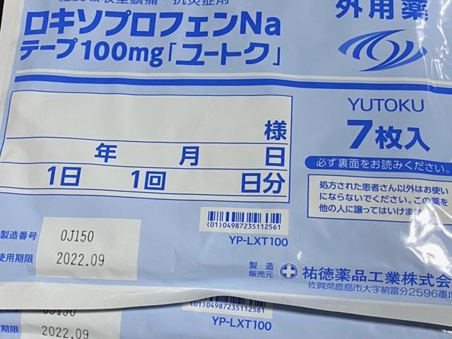f:id:hyakusyoikki:20210111210444j:plain
