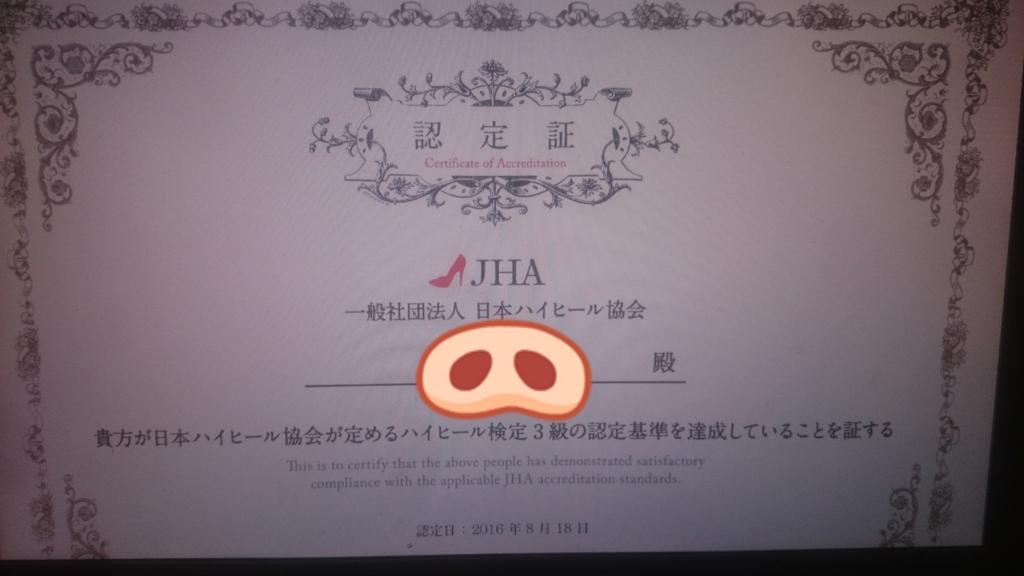 f:id:hyakuton100t:20160820004400j:plain
