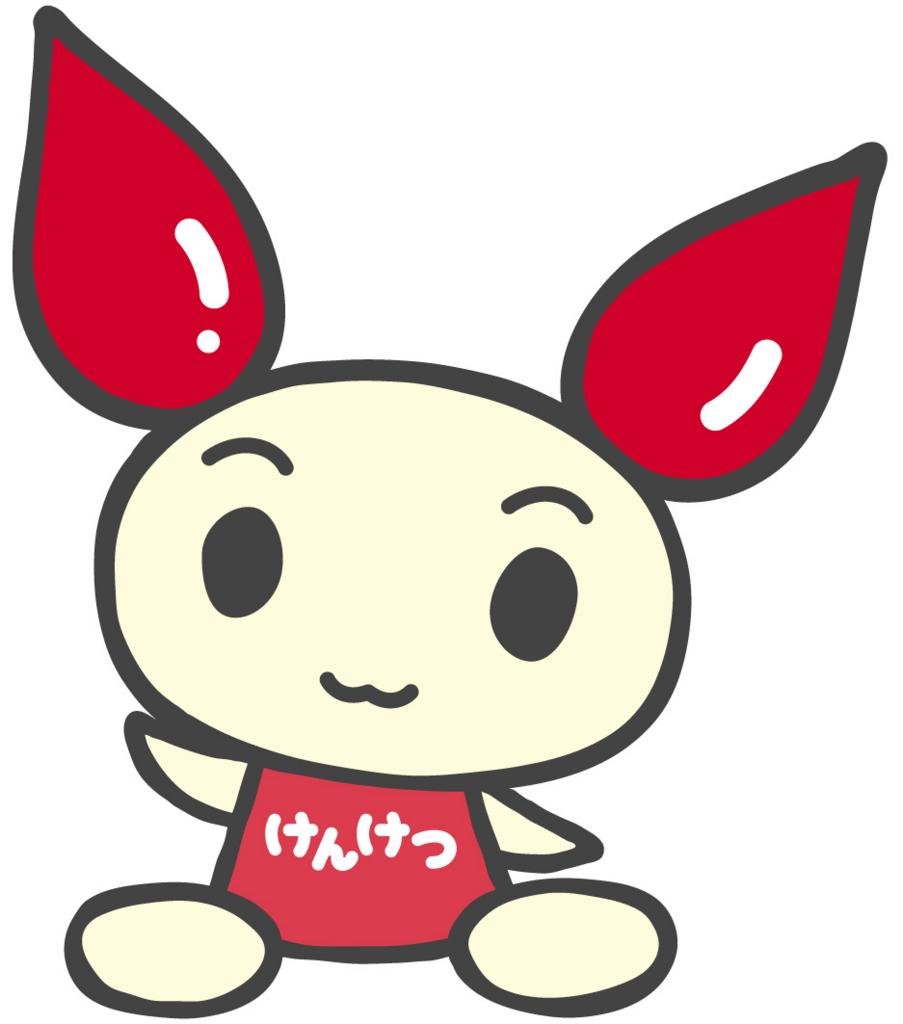 f:id:hyakuton100t:20160920070156j:plain