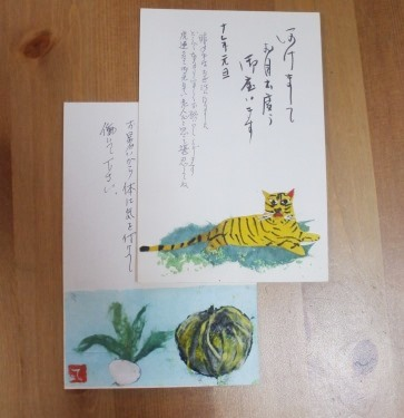 f:id:hyakuyou:20140104114444j:plain