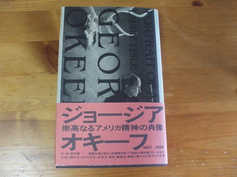 f:id:hyakuyou:20160113131612j:plain