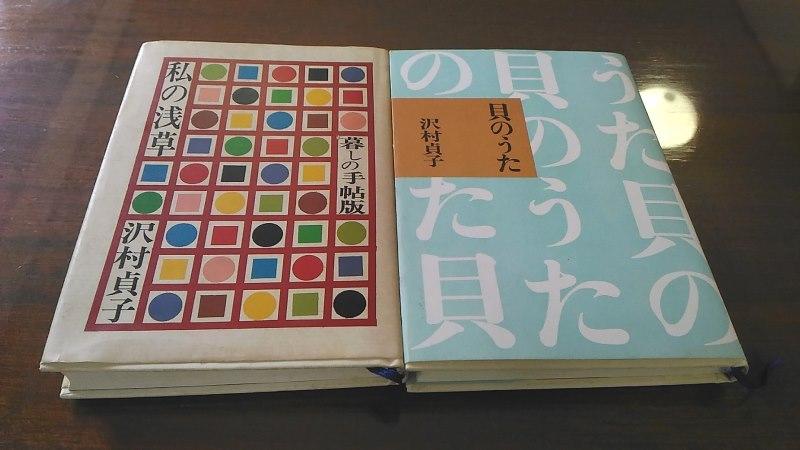 f:id:hyakuyou:20160628140818j:plain