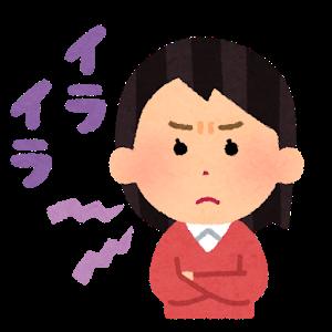 f:id:hyakuyou:20210306163408p:plain