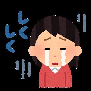 f:id:hyakuyou:20210306165236p:plain