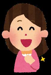 f:id:hyakuyou:20210309220215p:plain