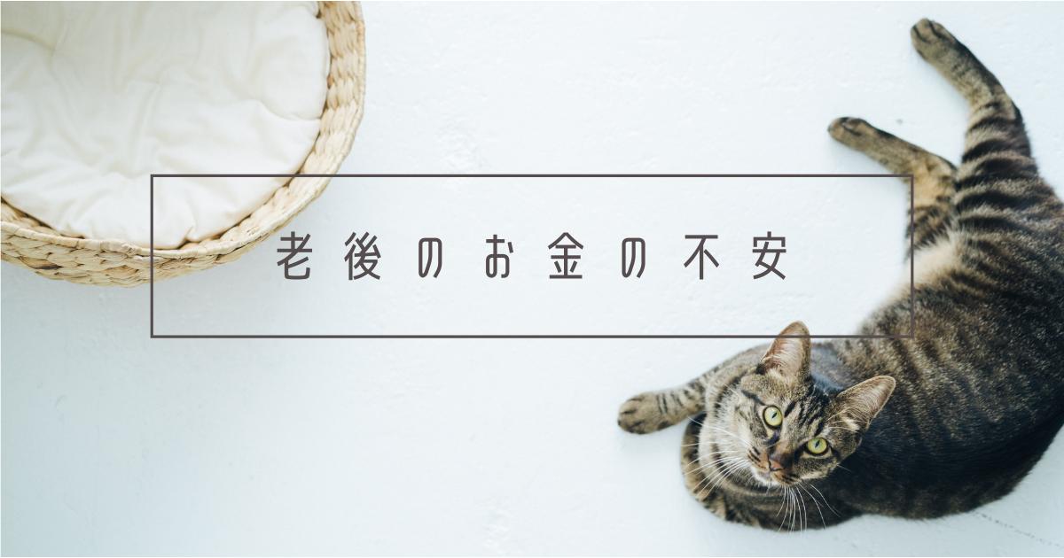 f:id:hyakuyou:20210314170402p:plain