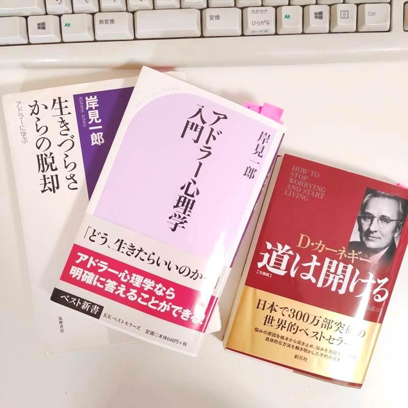 f:id:hyakuyou:20210316104721j:plain