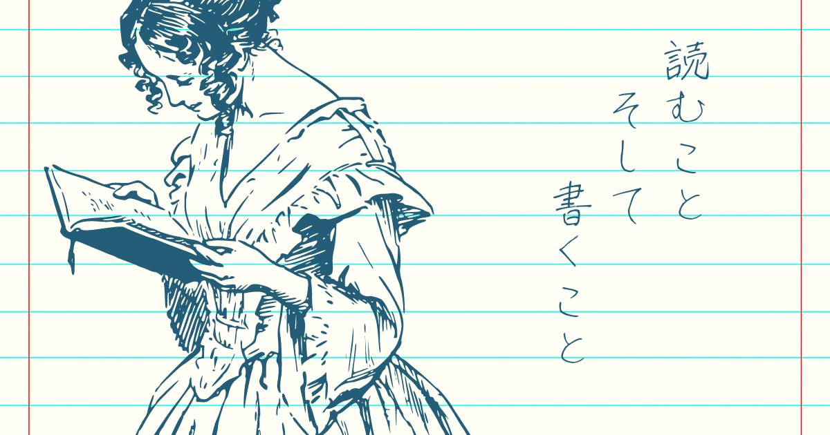f:id:hyakuyou:20210316114118p:plain