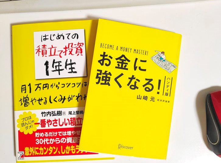 f:id:hyakuyou:20210322160534j:plain